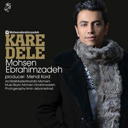 Mohsen-Ebrahimzadeh-Kare-Dele