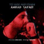 احمد صفایی به نام تو واسه من عشقی
