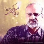 محمد اصفهانی به نام ارمغان تاریکی