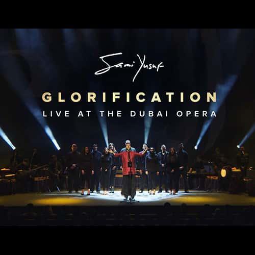 ویدیو جدید سامی یوسف به نام Glorification