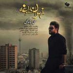 علی عبدالمالکی به نام تهران شلوغه